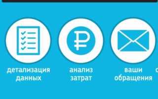 Как зарегистрировать и войти в личный кабинет для юридических лиц Ростелеком
