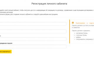 Магистраль карт личный кабинет — топливные карты НК «Роснефть»
