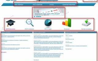Личный кабинет алор брокер: официальный сайт, вход, регистраци