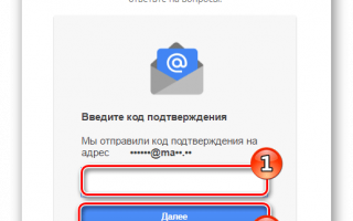Как восстановить пароль почты Gmail на компьютере и телефоне