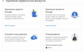 Как отвязать почту от страницы социальной сети ВКонтакте