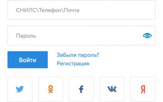 Миллион призов — акция, приуроченная к общероссийскому голосованию по поправкам к Конституции России