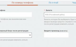 Официальный сайт букмекерской конторы Melbet: Регистрация и вход в личный кабинет