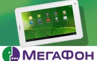 Обзор бюджетного Android-планшета Megafon Login 2 MT3A