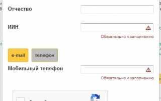 Как проверить пенсионные накопления через интернет ЕНПФ