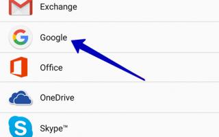 Аккаунт Гугл — создать (регистрация, вход, настройка), удалить и восстановить учетную запись Google