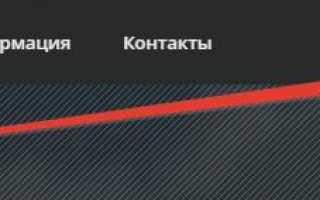 Kyiv Smart Card: что такое электронный билет и как им пользоваться