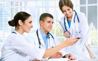 Запись к врачу через Госуслуги — онлайн регистратура
