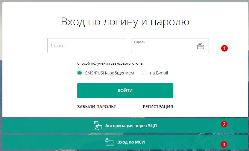 belinvestbank-vhod-v-banking.png