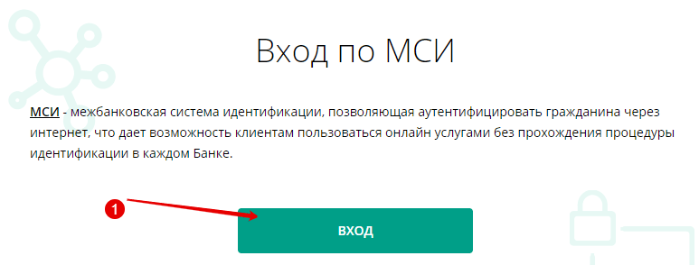belinvestbank-vhod-v-banking-msi.png