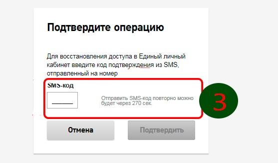 СМС-сообщение.jpg