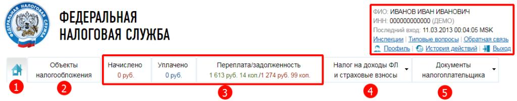 lknalog-5-1024x201.png