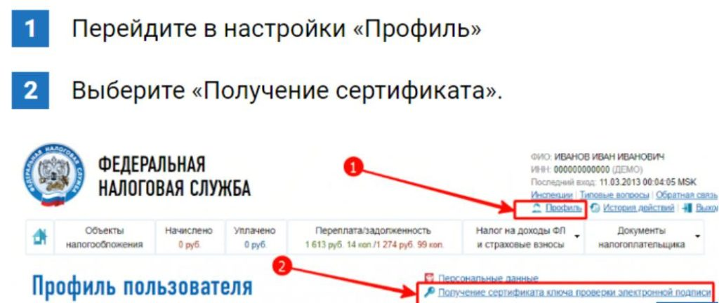 c-users-user-desktop-fns-25-jpg.jpeg
