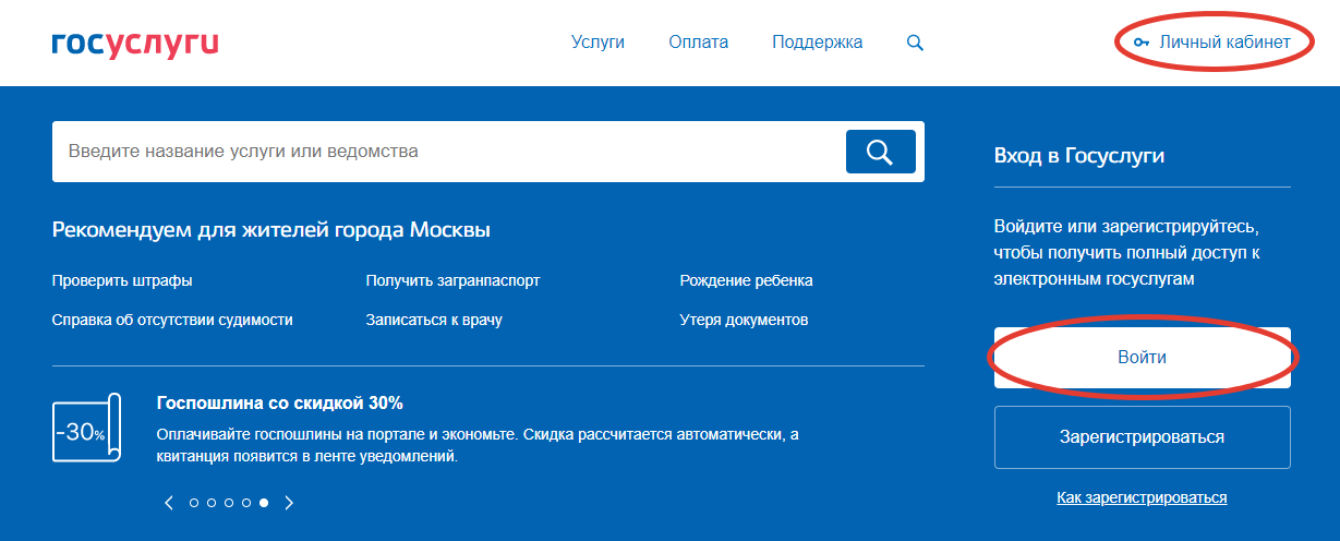 gosusligi-main-page.png