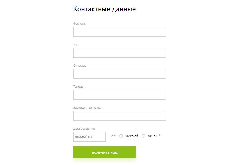 creditplus-registraciya.jpg