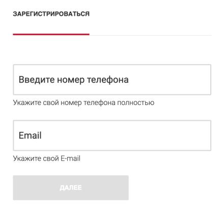Регистрация личного кабинета в Почта Банке
