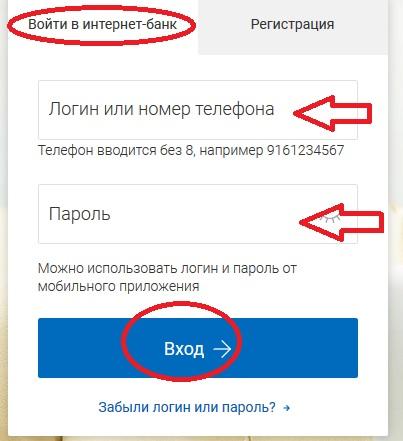 pbank.jpg