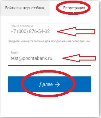 pbank-5.jpg