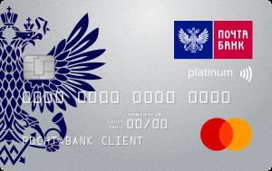Kreditnaya-karta-s-keshbekom.png