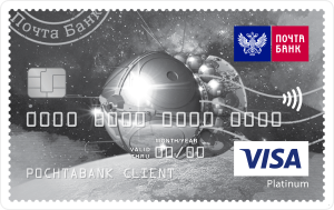 Kreditnaya-karta-Element-120.png