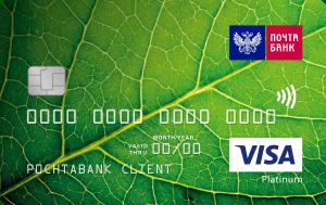Kreditnaya-karta-Zelenyj-mir-.png