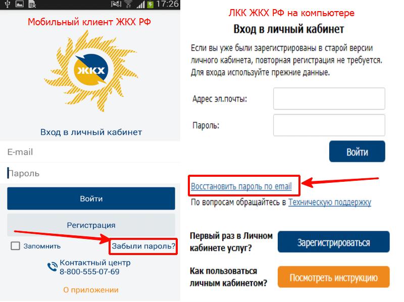 ш.эршРш.png