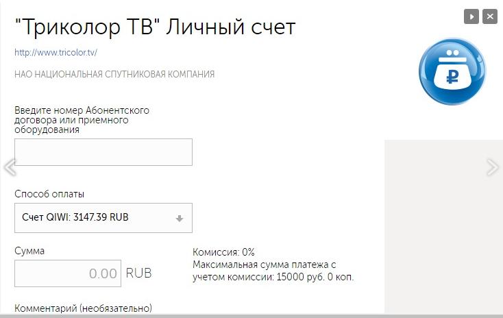 xlichnyj-kabinet-trikolor-tv.png.pagespeed.ic.veKeBOprW5.png