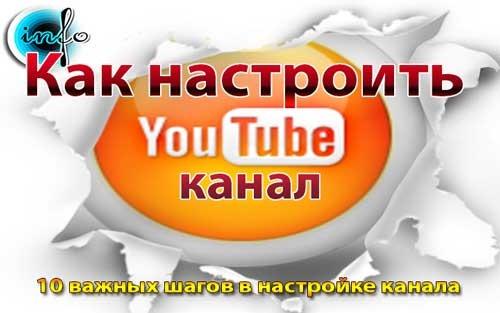 kanal-YouTube_thumb.jpg