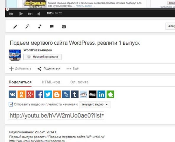 kanal-YouTube-10.jpg