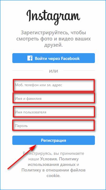 prohozhdenie-registratsii.png