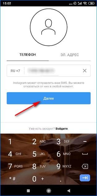 Podtverzhdenie-vybora.png