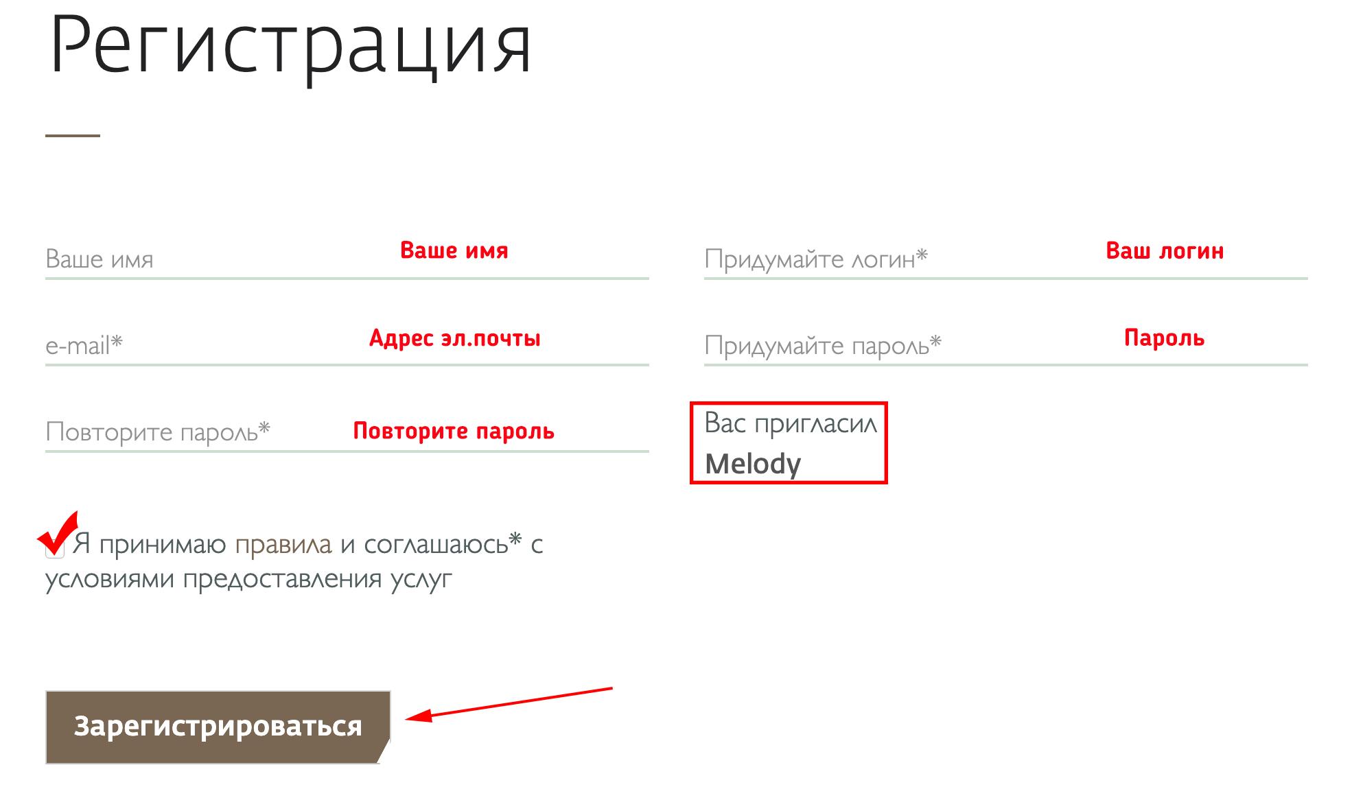 Trust-Invest-Capital-registratsiya.jpg