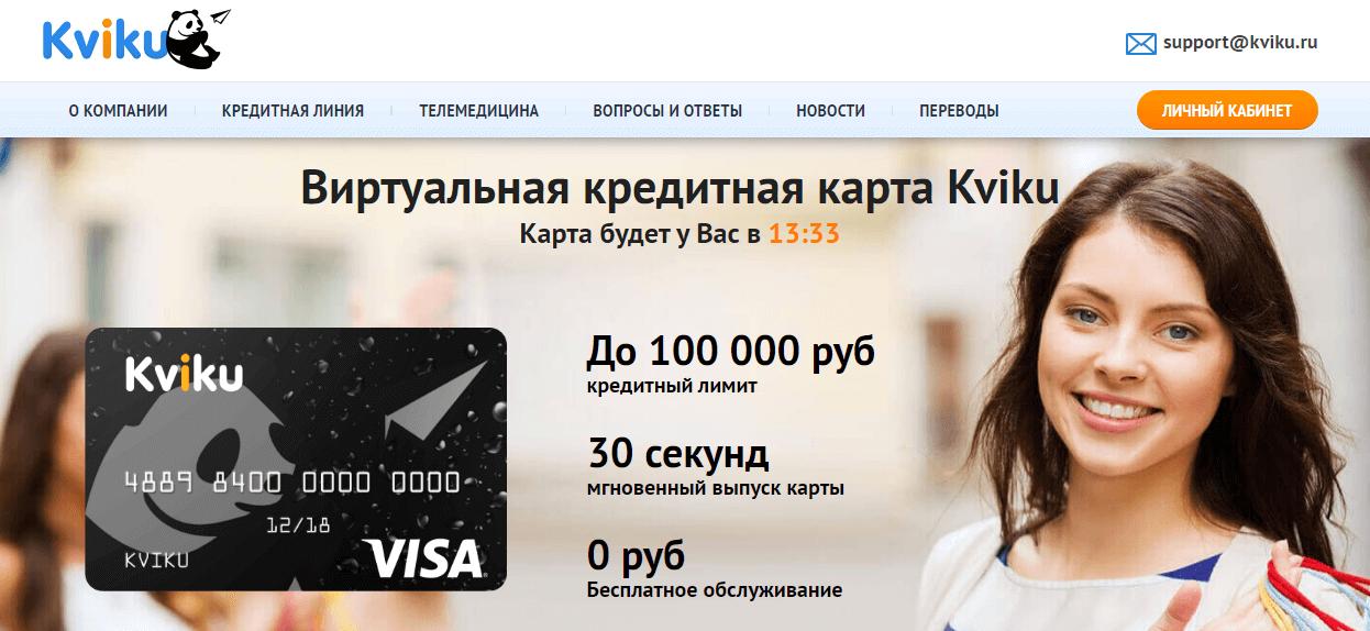 registratsiya.png