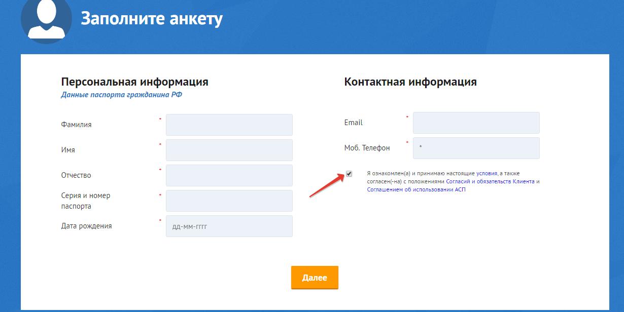 registratsiya4.png