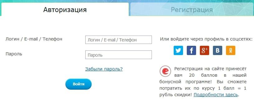 bookvoed3.jpg