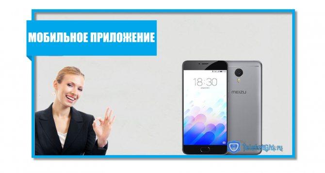 detalizaciya-zvonkov-yota2.jpg