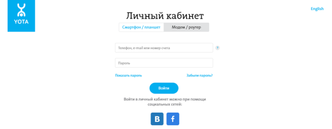 lichnyj-kabinet-jota-650x254.png