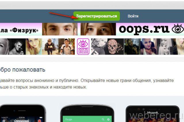 sprashivay-ru-1-640x425.jpg