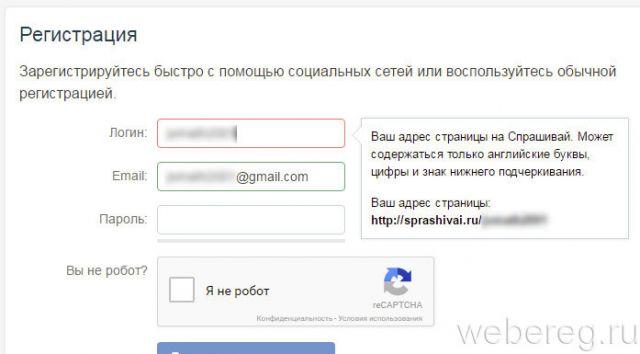 sprashivay-ru-2-640x354.jpg