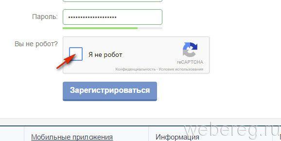 sprashivay-ru-3-578x290.jpg