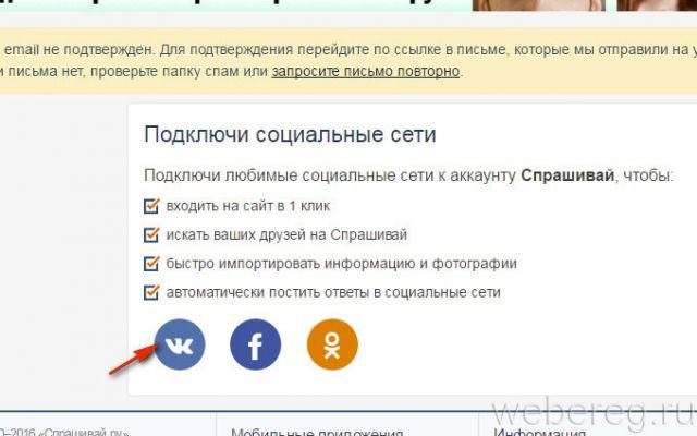 sprashivay-ru-6-640x400.jpg