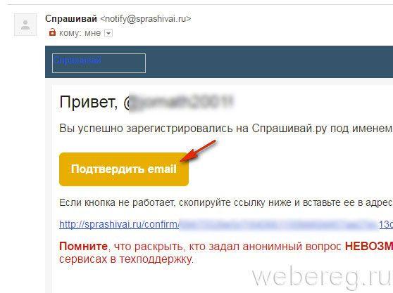 sprashivay-ru-5-558x417.jpg