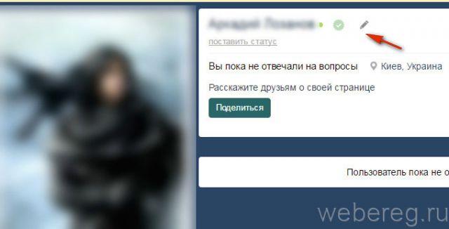 sprashivay-ru-9-640x326.jpg