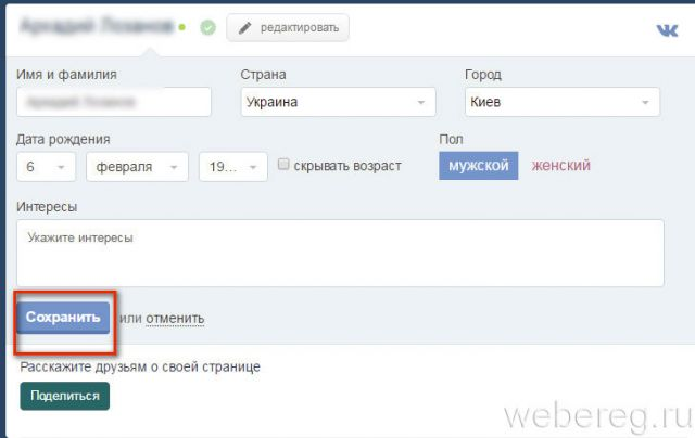 sprashivay-ru-10-640x404.jpg