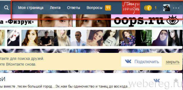 sprashivay-ru-11-640x315.jpg