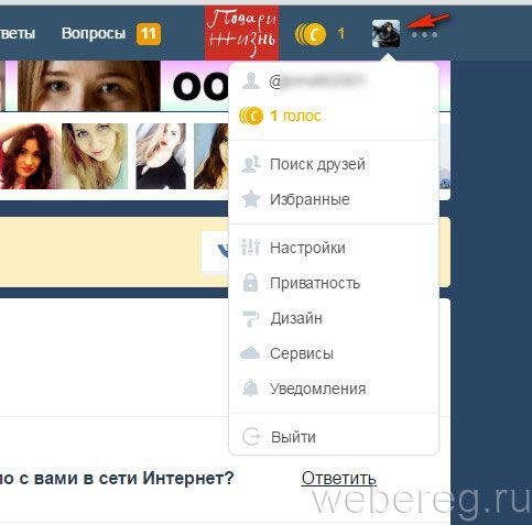sprashivay-ru-12-483x477.jpg