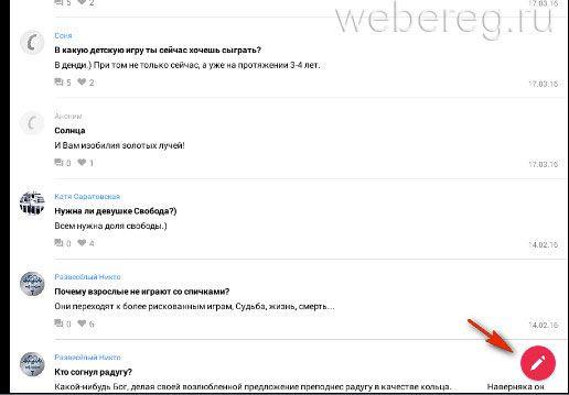 sprashivay-ru-16-516x359.jpg
