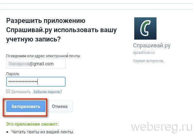 sprashivay-ru-18-624x433.jpg