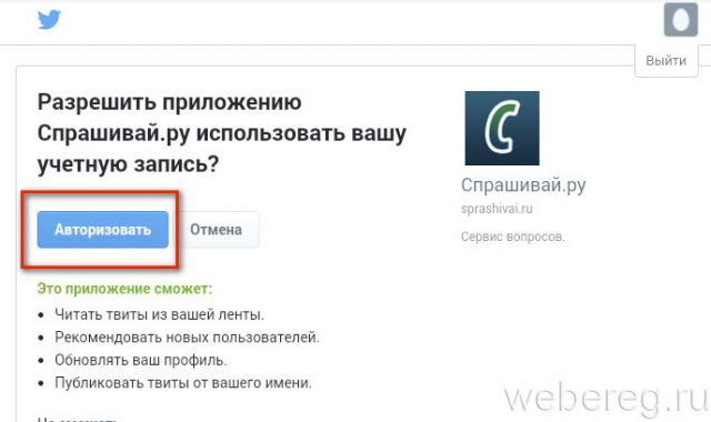 sprashivay-ru-19-640x380.jpg