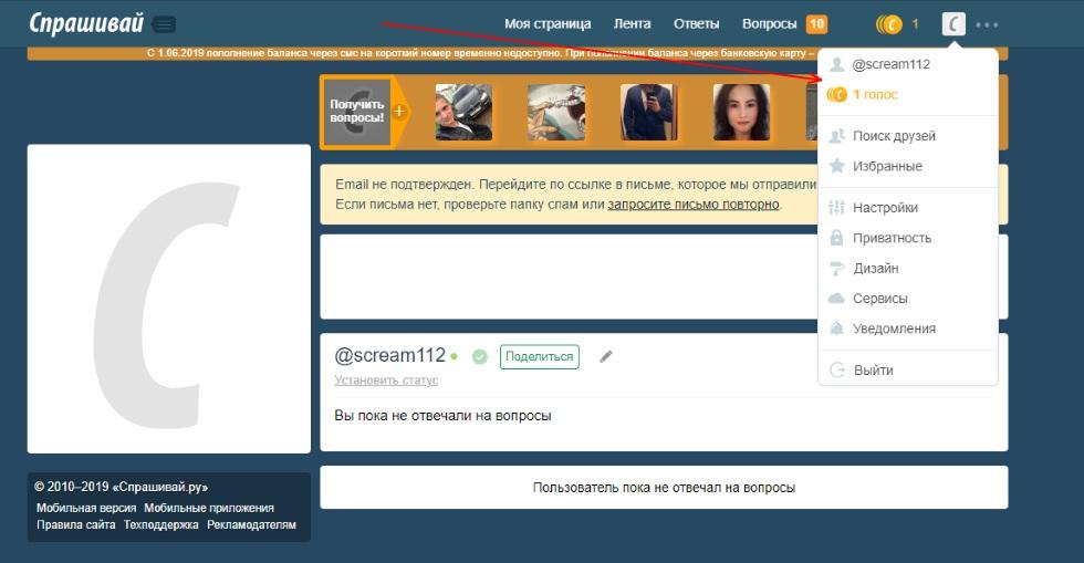 Stranitsa-profilya.jpg